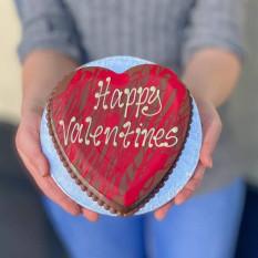 Personalisiertes Valentinsgruß-Schokoladen-Zertrümmern-Herz