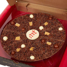 Personalised Chocolate Pizza Gifts - Add Your Own Message (7 Inch Pizza)